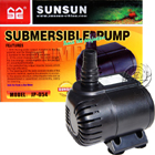 SunSun JP-054 Submersible Water Pump for aquarium, fountain