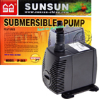 SunSun JP-065 Submersible Water Pump for aquarium, fountain