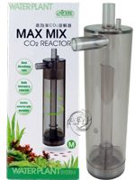 Ista Max Mix CO2 Reactor  for Planted Aquarium