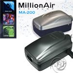 Million Air 200 pump