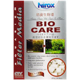 Bio Care Ceramic bio-mechanical filter media