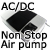 Non-Stop AC DC Battery High Output Air Pump, Aquarium Pond Pumps