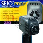 Seio Aquarium Propeller pump for planted tank