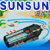 Submersible, Aquarium Pond UV Sterilizer